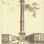 Monument Urkunde Vorderseite