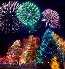 Weihnachtsbeleuchtung – In London gehen die Lichter AN