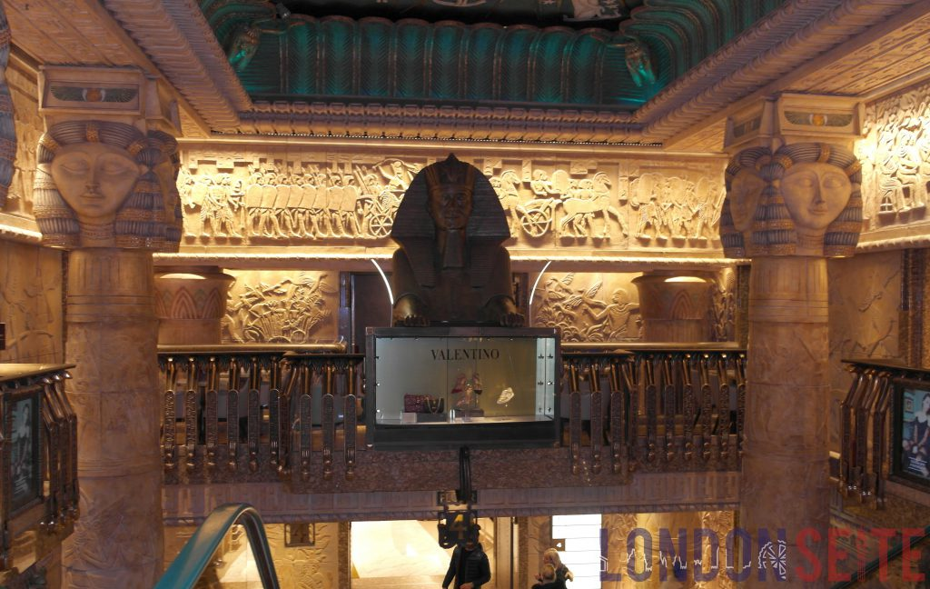 Harrods London Ägypten