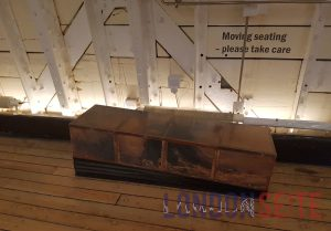 Cutty Sark See Simulaitor