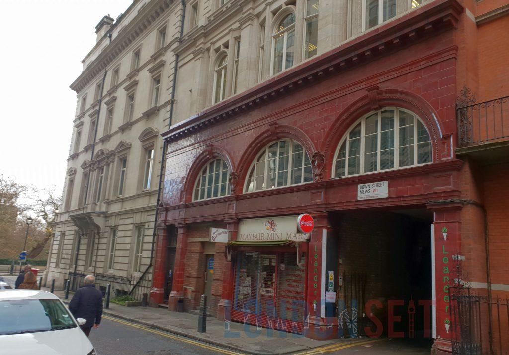 Hidden London Down Street Station
