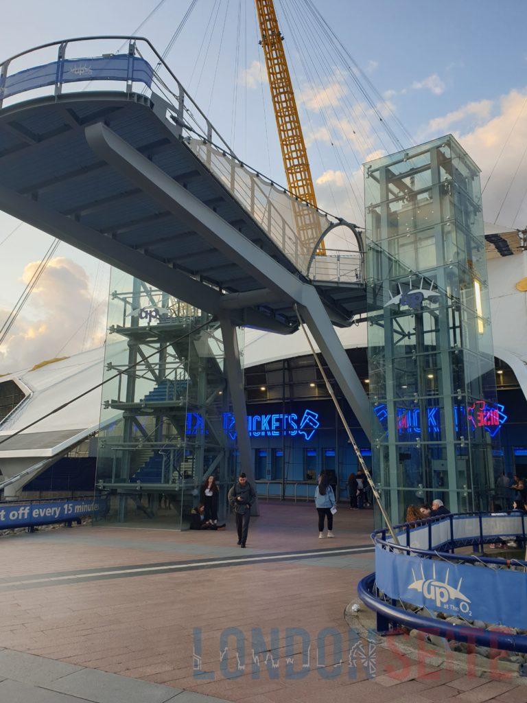 O2 Arena London